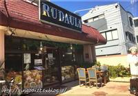 ルドリ(RUDAULI) でお腹パンパン(*´∇`*) - 今日の晩御飯何作ろう!?(2)