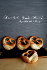 Smile Brezel (ブレッツェル・プレッツェル) - KuriSalo 天然酵母ちいさなパン教室と日々の暮らしの事