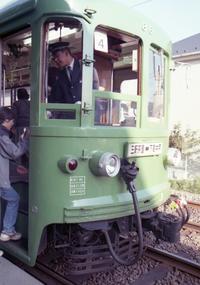 平成の画像東急デハ80形デハ86その2 - 『タキ10450』の国鉄時代の記録