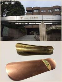 3/4・雨漏りドクター(R)グループ長会議→地元青年部総会 - とり三重成るままにsince2004