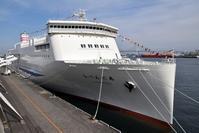 新造船「らべんだあ」見学会その1 - 船が好きなんです.com