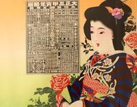 NHK文化センター横浜ランドマーク教室「もつと素敵にバラのある暮らし」のご案内 -  日本ローズライフコーディネーター協会