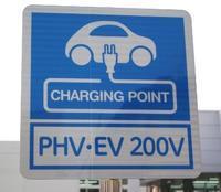 EV、PHVについて - クルマの研究ノート