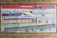 昔、桜木町駅が横浜駅であった! - Fire and forget