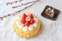 いちごのミルクレープ - Bon appetit!