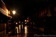 古都金沢散策~茶屋街の冬の朝 - Tomの一人旅~気のむくまま、足のむくまま~