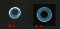 シュミカセの光軸調整 - Photo blog of PEC
