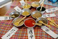 ■イベント参加【自家製七味を作る会/へっころ谷さんのほうとう料理も食べました♪】 - 「料理と趣味の部屋」