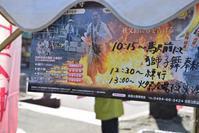 長瀞火祭り(1)矢行地獅子舞 - ぶらぶらデジカメ写真 by はる