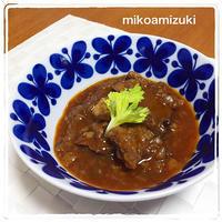 牛スジ肉の赤ワイン煮 - 編み好き@amiami通信