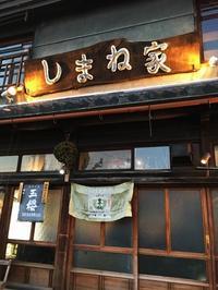 大阪で島根の魚介を食す女子会 - ソレイユ*春色シャトー*