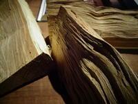 木の割肌黄肌 - SOLiD「無垢材セレクトカタログ」/ 材木店・製材所 新発田屋(シバタヤ)