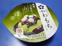 やわもちアイス 抹茶つぶあんカップ@井村屋 - 岐阜うまうま日記(旧:池袋うまうま日記。)