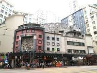 北角の皇都戲院  その奥と劇場のなごり - 香港*芝麻緑豆