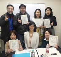 大阪・講師養成セミナーに参加したきっかけ・感想 - 直感力を磨く!栫井利依(かこいりえ)の「美人の極意」