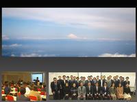 DMC浜松講演会 - MATSUDAS
