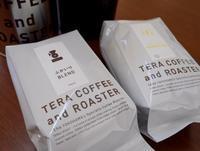 コーヒー豆 - 坂の上のキッチンから