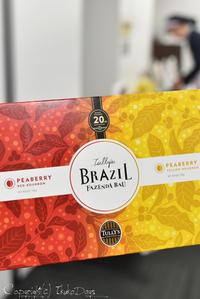 開業20周年記念、希少なコーヒー豆「ピーベリー」発売:タリーズコーヒージャパン - IkukoDays