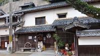 日本で一番海に近い酒造。──「向井酒造」(伊根の旅 その3) - Welcome to Koro's Garden!