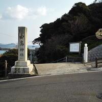 北部九州旅行2日目:田島神社 - 原付旅行記
