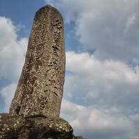 北部九州旅行2日目:名護屋城跡 - 原付旅行記
