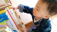 我が家の絵本コーナー。 - 成長する家 子育て物語