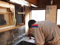 「事前ガス工事調査」江東区1ルームマンションにて。 - 一場の写真 / 足立区リフォーム館・頑張る会社ブログ