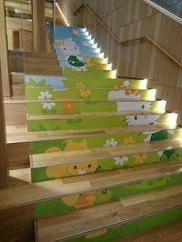 キティ階段 - 戻りガツオよ、何処へ行く