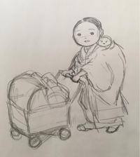 祖母の時代… - 早未恵理の あそび Tips