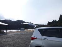 雪の 烏帽子岳 (864.8M) 登頂断念する - 風の便り