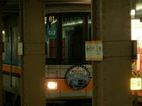 東京メトロ銀座線01系運用終了 - Joh3の気まぐれ鉄道日記