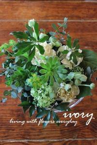 『花丼ぶり』 -  Flower and cafe 花空間 ivory (アイボリー)