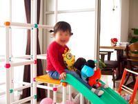 《2歳3ヶ月》娘の大好きな仲間達 - ゆりぽんフォト記
