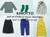 POP UP IN MY HOMETOWN KINOTTO - ひとりごと
