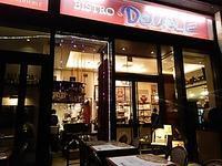 お勉強後の 久々のワイン~♪@Bistro Deuble(丸の内) - よく飲むオバチャン☆本日のメニュー