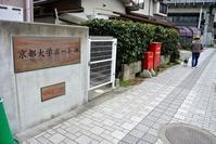 「琵琶湖周航の歌」100年 - 気楽おっさんの蓼科偶感