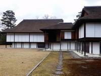 名園・桂離宮を訪ねて。 -  「幾一里のブログ」 京都から ・・・