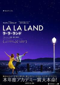 LA LA LAND - マーブルDiary
