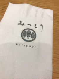 【日本料理】みつもり - Let's go to Bangkok  ♪駐在ビギナーのあれこれ日記♪
