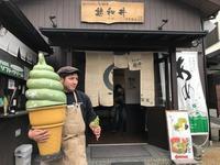 宇治 抹茶ソフトクリーム - 京都宇治・平等院|はんなりカフェ・京の飴工房 【憩和井】