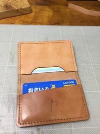 免許証入れ - 革工房_結革