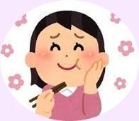 ♪ 食べた~い ♪ - ☆FREEDOM☆