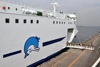「ブルーハピネス」就航! - 船が好きなんです.com