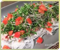 新玉ねぎとツナの香りサラダ - aiai @cafe