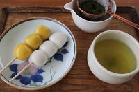 朝からお団子 - 満足満腹  お茶とごはん