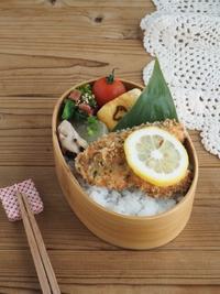 鮭のパセリフライ弁当 - Delicatusib