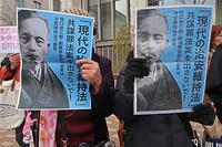 共謀罪法案にNOを!ウィメンズ・マーチ東京 - ムキンポの exblog.jp