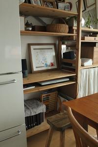 無印良品のユニットシェルフを学習机に - はぐくむキッチン