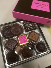 チョコレート - 庶民のショボい食卓