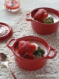 あまおう苺とマスカルポーネのレアチーズ♪ - キッチンで猫と・・・